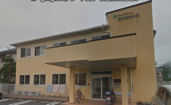 グループホーム清水興津の家