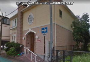 静岡市清水区にあるグループホームのグループホーム小芝の家です。