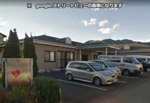 静岡市にあるグループホームのまごころホームあい梅ヶ谷です。