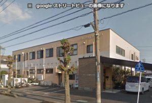 静岡市清水区にあるグループホームのまごころホーム*川原町です。