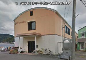 静岡市清水区にあるグループホームのスマイル住まいる清水興津です。