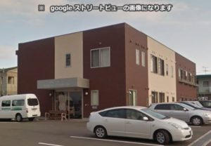 静岡市にあるグループホームのウェルビーイングふれあい船越です。