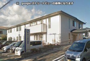 静岡市にあるグループホームのグループホームあいの街袖師です。