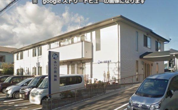 静岡市清水区にあるグループホーム グループホームあいの街袖師