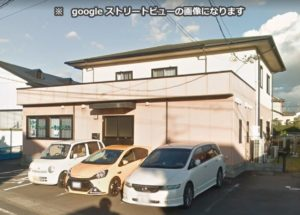 静岡市にあるグループホームのニチイケアセンター清水八坂東です。