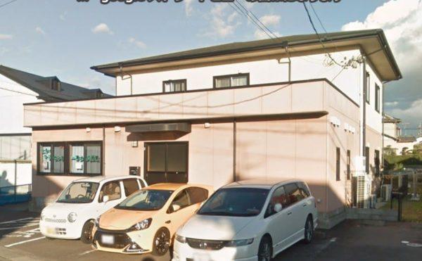 ニチイケアセンター清水八坂東