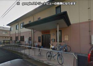 静岡市清水区にあるグループホームのニチイケアセンター清水北矢部です。
