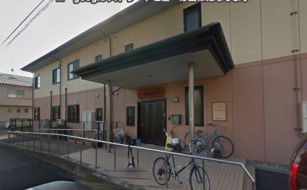 静岡市清水区にあるグループホーム ニチイケアセンター清水北矢部