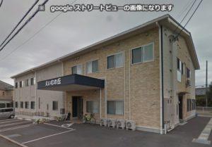静岡市清水区にあるグループホームのえいむの丘です。