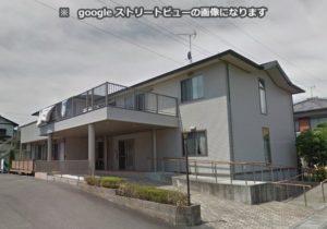 静岡市清水区にあるグループホームのアクタガワハートフルホーム有東坂です。