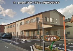 静岡市にあるグループホームのグループホーム つぐみ押切です。