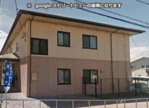 静岡市駿河区にあるグループホームのニチイケアセンター静岡池田です。