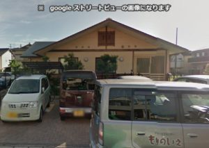 静岡市駿河区にあるグループホームのケアホーム フォレストのあです。