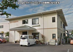静岡市駿河区にあるグループホームのスマイル住まいる静岡宮竹です。