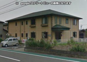 静岡市駿河区にあるグループホームのグループホーム スローライフ大谷です。