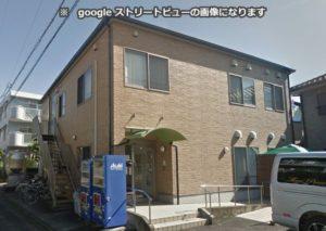 静岡市駿河区にあるグループホームのはなまるホーム馬渕です。