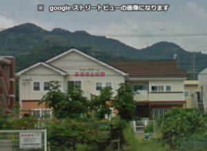静岡市にあるグループホームのグループホームふるさとの家みずほです。