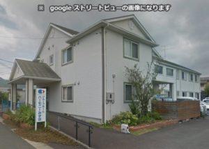 静岡市駿河区にあるグループホームのグループホーム ハーモニーみずほです。