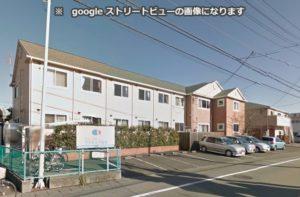 静岡市駿河区にあるグループホームのグループホーム ファミリア西脇です。