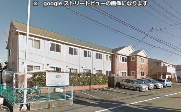 静岡市駿河区にあるグループホーム グループホームファミリア西脇