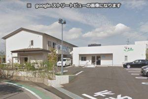 静岡市駿河区にあるグループホームの秀慈会 グループホーム 桃源の丘です。