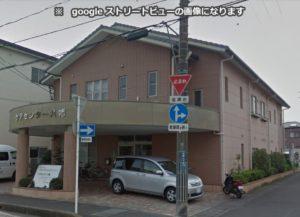 静岡市駿河区にあるグループホームのアクタガワ ハートフルホーム八幡です。