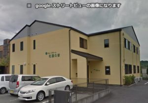 浜松市にあるグループホームのグループホーム和葉の家です。