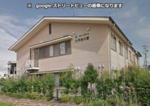 浜松市西区にあるグループホームのグループホーム大平台の家です。