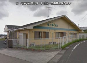 浜松市浜北区にあるグループホームのグループホーム 万葉の家です。