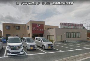 浜松市にあるグループホームのリリーズグループホーム「グレィス有玉」です。