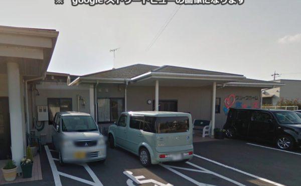 藤枝市にあるグループホーム グループホームすきっぷ藤枝