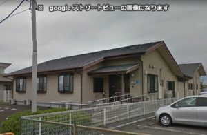 藤枝市にあるグループホームの特定非営利活動法人志太福祉会グループホムあおぞらです。