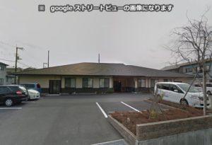 富士市にあるグループホームの多機能ホーム橙です。