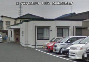 富士市にあるグループホームの多機能ホーム 萌木です。