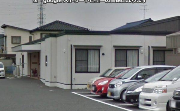 富士市にあるグループホーム 多機能ホーム萌木