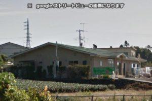 富士宮市にあるグループホームのグループホームいこいの家北山です。