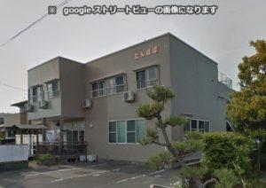 焼津市にあるグループホームのグループホームたんぽぽです。