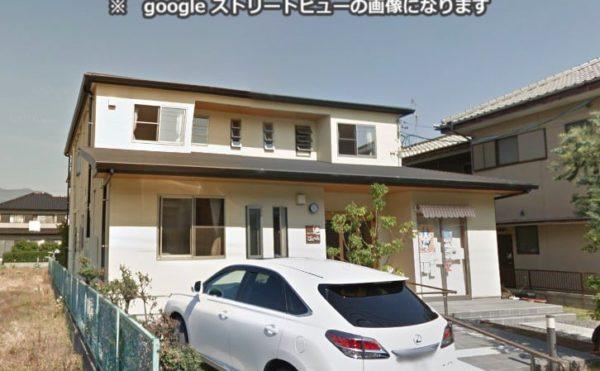 焼津市にあるグループホーム グループホームごんべえ