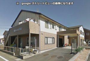 焼津市にあるグループホームのグループホームあいの街焼津です。