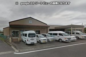 榛原郡吉田町にあるグループホームのアサヒサンクリーングループホーム吉田です。