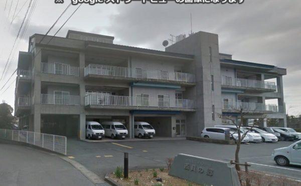 磐田市にある介護老人福祉施設 特別養護老人ホーム西貝の郷