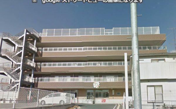 磐田市にある介護老人福祉施設 特別養護老人ホーム中泉の里