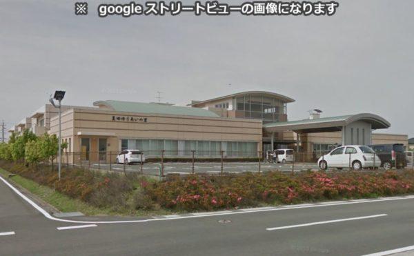 磐田市にある介護老人福祉施設 特別養護老人ホーム豊田ゆうあいの里