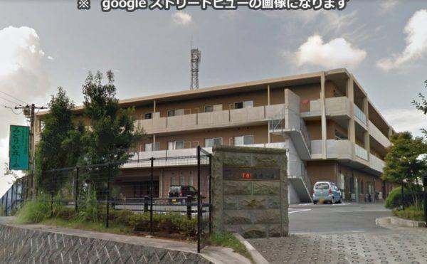 田方郡函南町にある介護老人福祉施設 みどりが丘ホーム