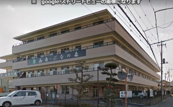 田方郡函南町にある介護老人福祉施設 特別養護老人ホームぶなの森