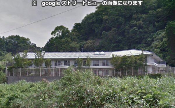 静岡市清水区にある介護老人福祉施設 特別養護老人ホーム好日の園