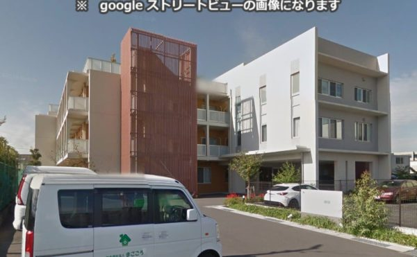 にある介護老人福祉施設 まごころタウン*静岡