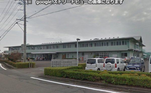 島田市にある介護老人福祉施設 特別養護老人ホームみどりの園