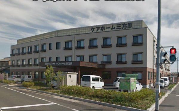 浜松市北区にある介護老人福祉施設 特別養護老人ホームケアホーム三方原