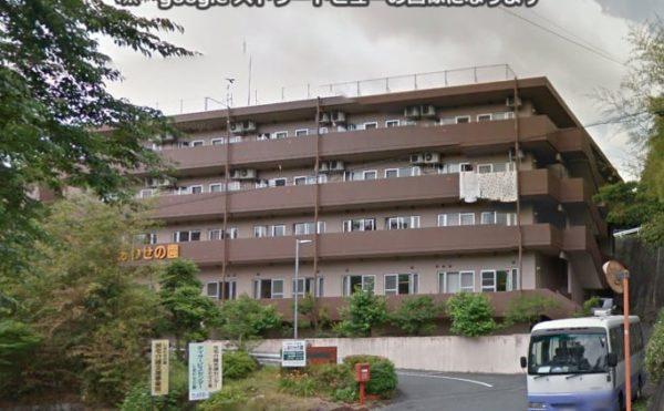 浜松市北区にある介護老人福祉施設 介護老人福祉施設しあわせの園